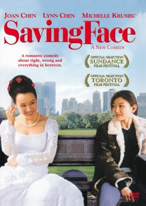 Saving-Face-Movie